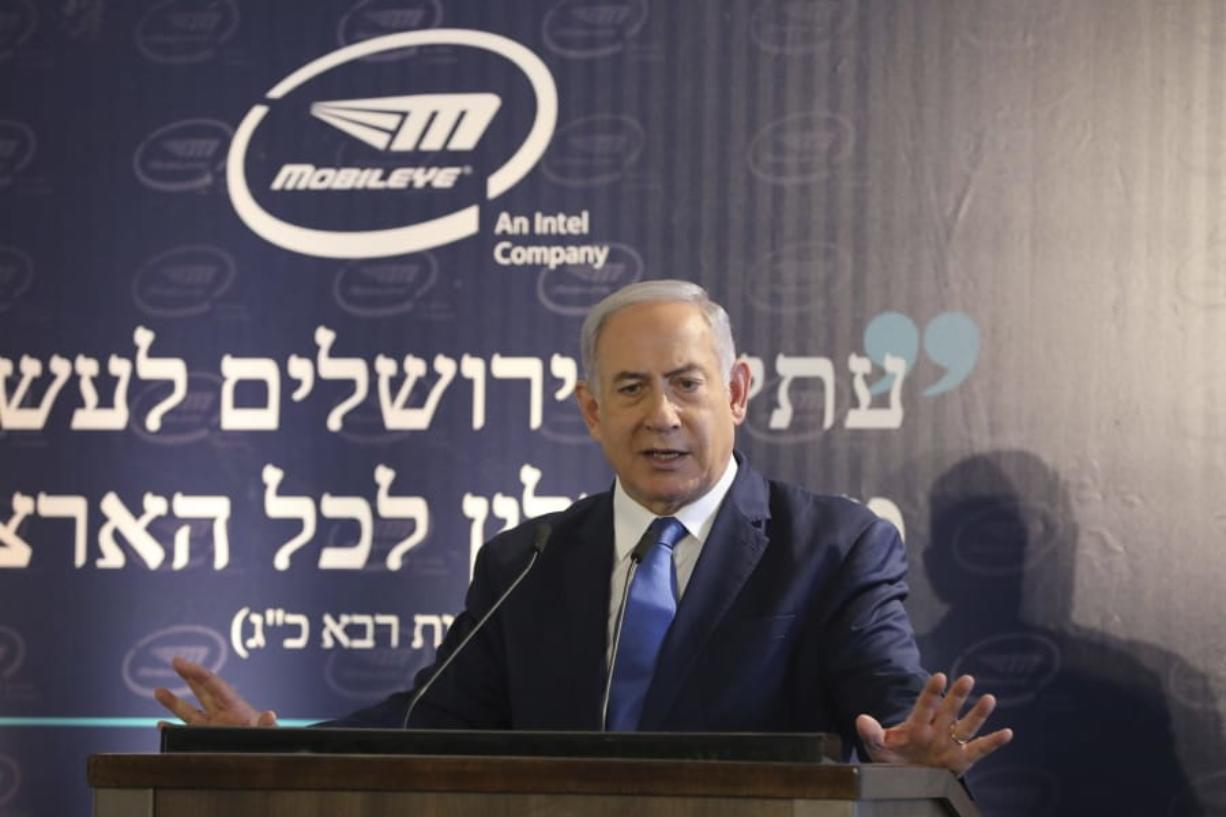 Netanyahu calls for boycott of TV channel over 'anti-Semitic