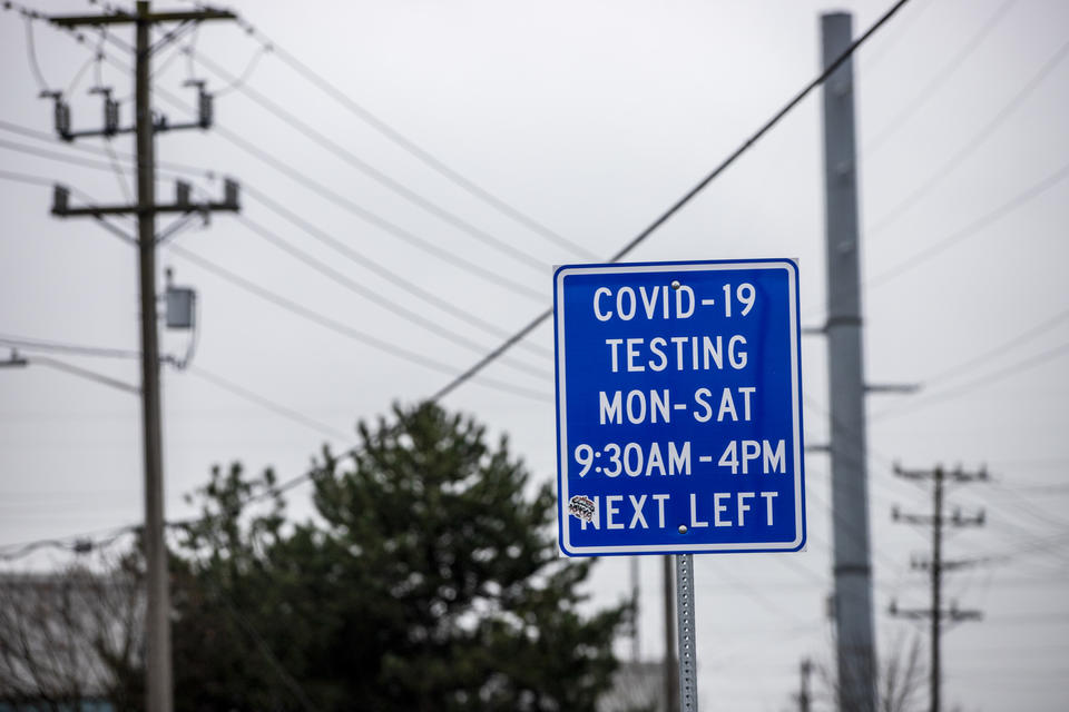 Outside the COVID-19 city of Seattle testing site in SODO on Nov. 24, 2020.